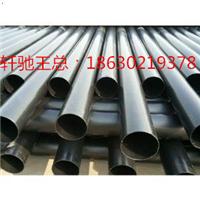钢管~山东青岛热侵塑钢管150*4多少钱一米