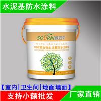 首云V07聚合物水泥基防水涂料室内防水材料