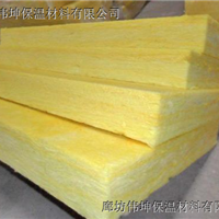 越南 32k玻璃棉板