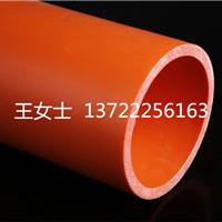 河北轩驰公司生产定做mpp电力管~顶管/价格