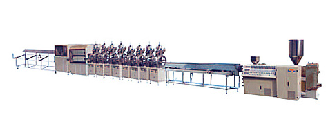 KR-系列塑料板材挤出生产线