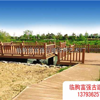 护栏 曲桥 防腐木