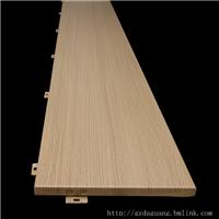 木纹铝单板规格型号/木纹铝单板1