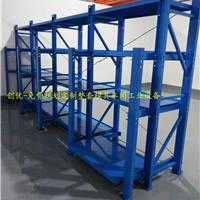 仓库铁架子、重型放货架、产品整理铁架生产厂家、包安装