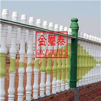 青岛艺术围栏GRC GRG结构件厂家
