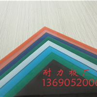 广东耐力板厂家_2.2mm耐力板_pc耐力板厂家
