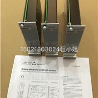 E-ME-AC-05F 21/3阿托斯放大器