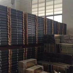 广州朗逊地板有限公司