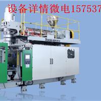 200公斤化工桶双环桶单环桶设备机器生产厂家价格吹塑机厂家