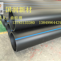 污水排放高密度聚乙烯管道