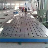 工装平台 铸铁工装平板 华威机械