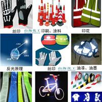 供应服饰材料专用高折射超闪亮反光粉