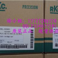 RKC温控表代理 RKC温控表特价