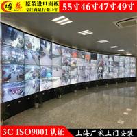 博慈1.7mm55寸液晶拼接屏登陆中国市场