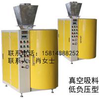 纳米粉体包装机-微粉自动定量包装机