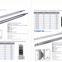 供应71宽重型滑轨 工业滑轨 车载工具柜滑轨