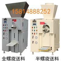 JKF-159CH型-高光钙阀口型定量包装机