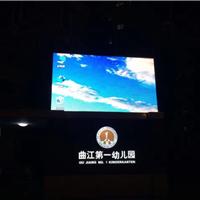 表贴户外LED全彩大屏幕销售租赁