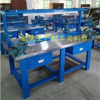 济南钳工桌厂家|济南钳工装配桌生产商|多种工作桌面供选
