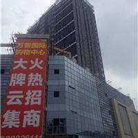 邛崃电动吊篮租赁公司