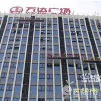 简阳电动吊篮租赁公司