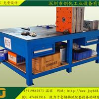东莞修模桌|东莞飞模桌|东莞模具装配工作桌生产厂家
