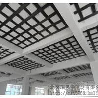北京瑞晟特建材有限公司