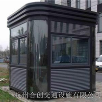 供应氟碳喷岗亭HC-H2