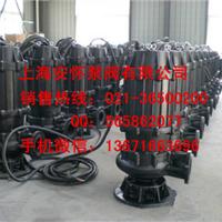 供应QWP80-40-15-4不锈钢潜水渣浆泵