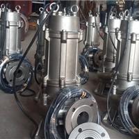 供应QWP80-50-25-7.5不锈钢循环水泵