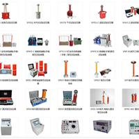 变电站高压电气试验设备厂家