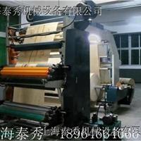 闵行,松江,嘉定印刷机喷漆,油漆翻新