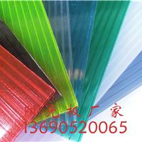 广东阳光板厂家 pc阳光板生产厂家