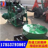 SPJ-400深孔磨盘钻机 性能强大水文工程钻机