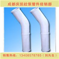 成都泵管|耐磨泵管|臂架管