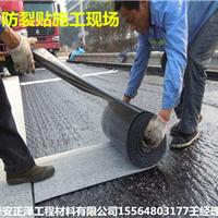 正泽牌自粘式防裂贴路面修复冷施工方便快捷