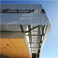 厂家直销拉网铝单板 拉网天花 优质拉网屏障