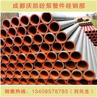 成都砼泵批发-庆凯砼泵厂家