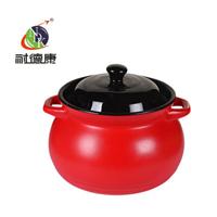 耐德康 L201陶瓷砂锅炖锅 耐高温煮粥锅