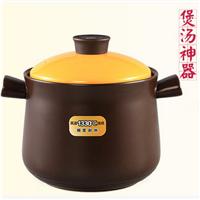 耐德康 大容量陶瓷锅砂锅炖锅煲汤锅