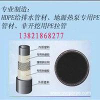 PE钢丝网骨架管天津北京沧州太原生产厂家