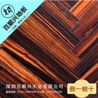 百顺兴木业专业订做18mm黑檀原实木地板
