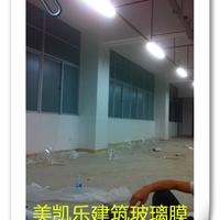 美凯乐建筑玻璃膜办公室磨砂膜