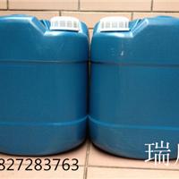 洗面水 环保洗面水