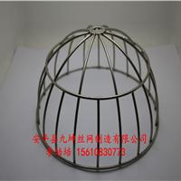 供应灯具防护罩防爆灯防护罩 铁丝网罩