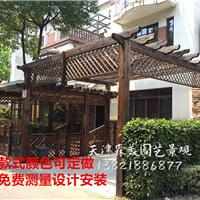 天津炭化木地板,防腐木葡萄架,户外桌椅。