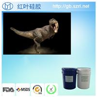 供应仿真恐龙皮肤液体模具硅胶