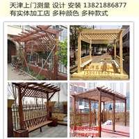 天津防腐木葡萄架,炭化木花架,地板制作