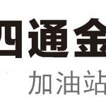 郑州极光标识设计有限公司