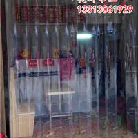 晋城透明挡风门帘优质